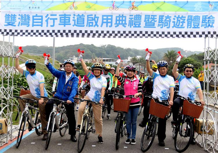 全台景觀最美的自行車道–淺水灣至白沙灣雙灣自行車道啟用典禮