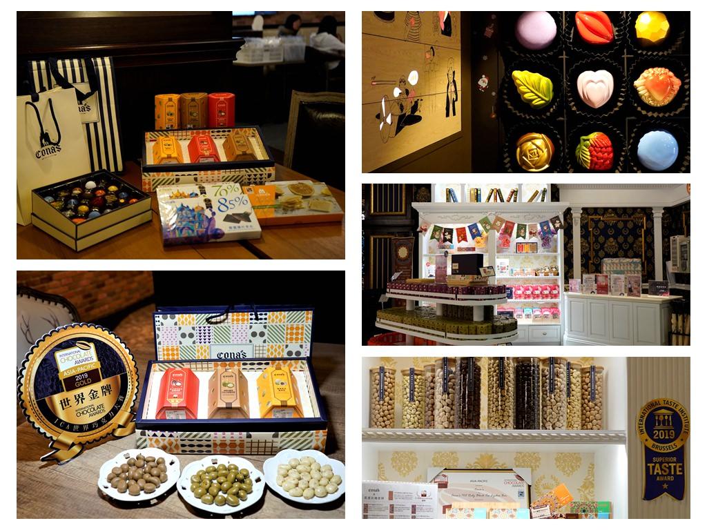 【南投。美食】妮娜巧克力夢想城堡【臺灣之光】–必買的世界得獎巧克力!
