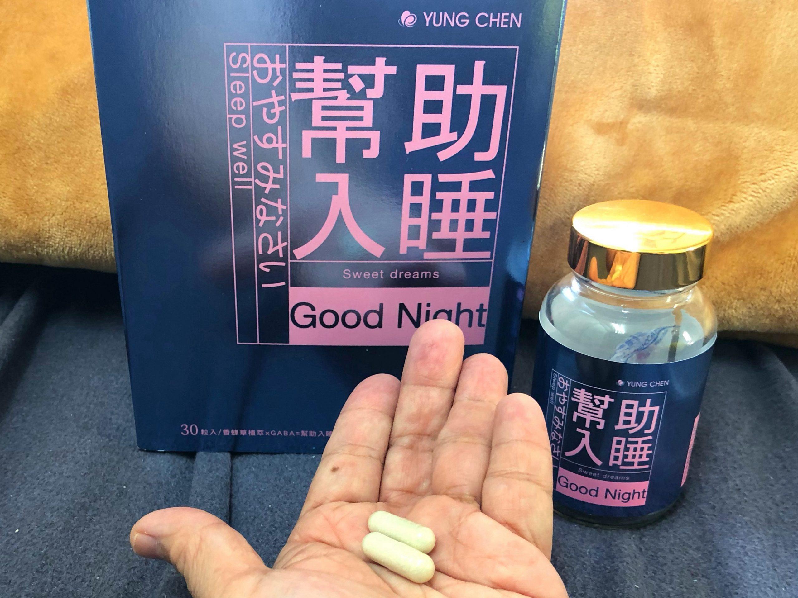百大藥師推薦永真生技公司【GABA+色胺酸】幫助入睡,可提升睡眠品質,讓你一夜好眠。