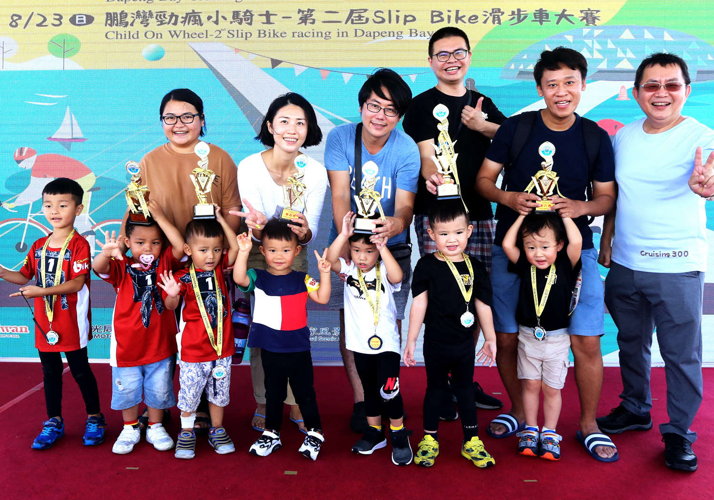 「大鵬灣Cruising 300自行車系列活動」 大人、小孩單車「騎」聚大鵬灣