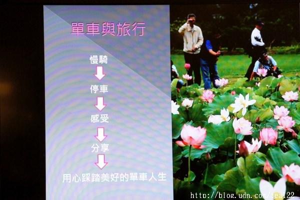 《臺北輕旅行》茶花小屋–台北30條無碳私遊路線